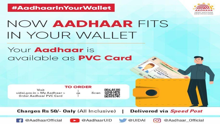 allnew aadhaar pvc card unveiled  business traveller
