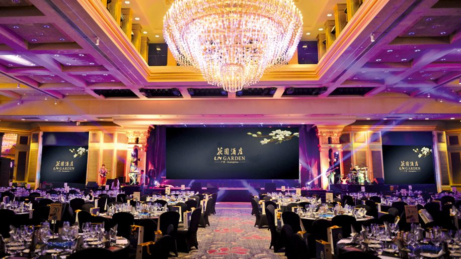 Hotel check ln garden hotel guangzhou business traveller ln garden hotel guangzhou grand ballroom reheart Images