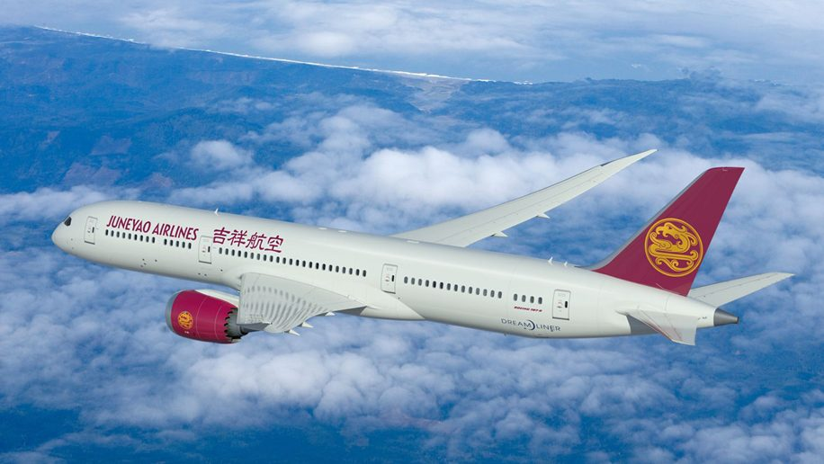Juneyao Airlines to launch Shanghai Pudong-Tokyo Narita service