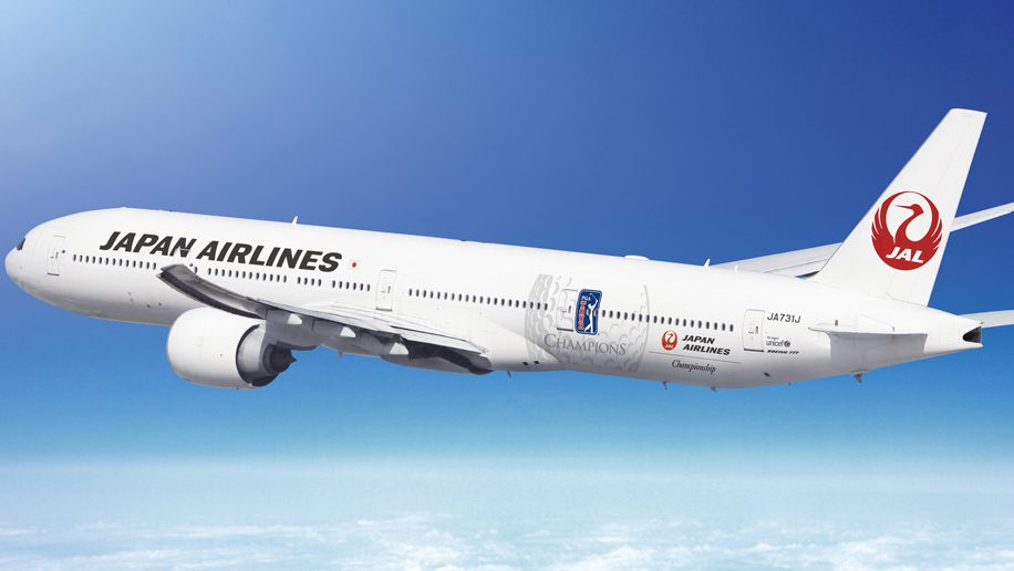 Japanese Airlines Offers 50,000 Free Round-Trip Domestic Flights
