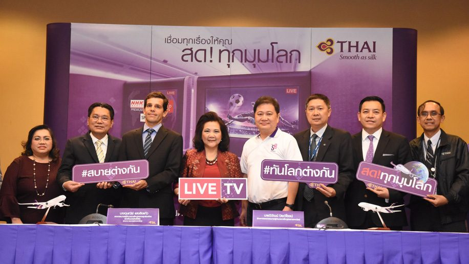 Thai Airways is launching free live in-flight TV – Business Traveller