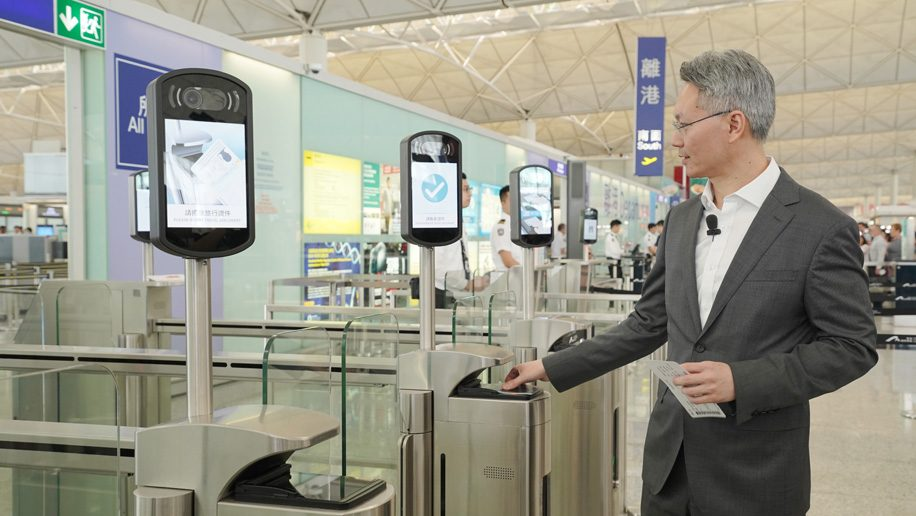 Hong Kong Airport now has facial recognition technology at