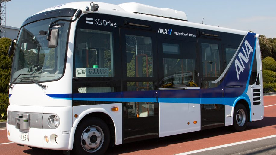 All Nippon Airways Is Trialling Driverless Buses At Tokyo Haneda