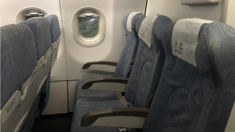 Flight Review Air China Airbus A321 Economy Class Beijing Hong Kong