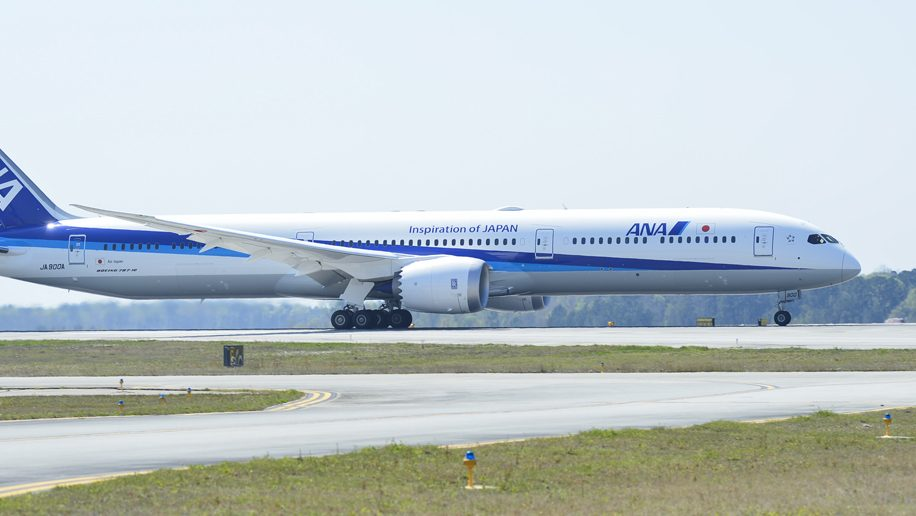 ANA and JAL passengers will soon need to check-in and clear security earlier