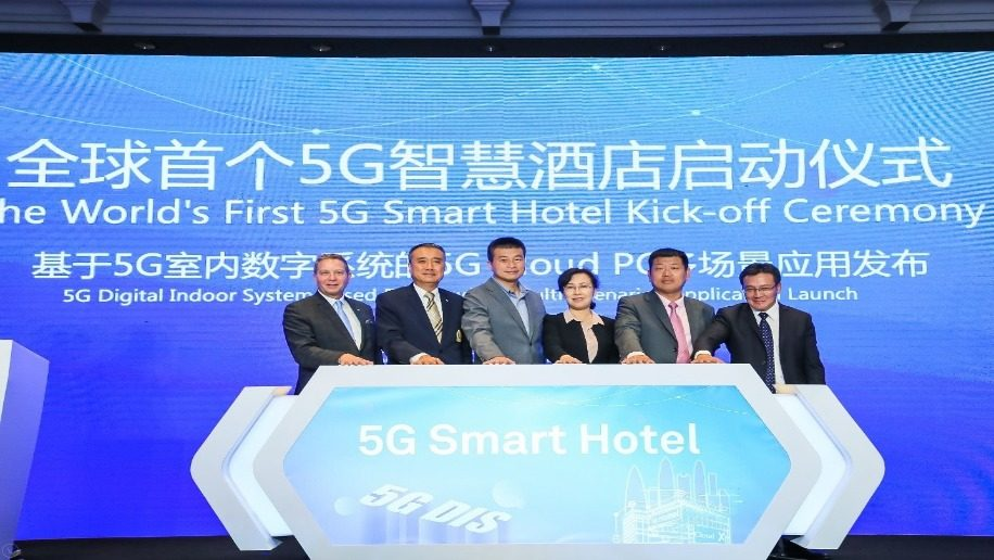 InterContinental Shenzhen and Huawei to launch first 5G Smart Hotel