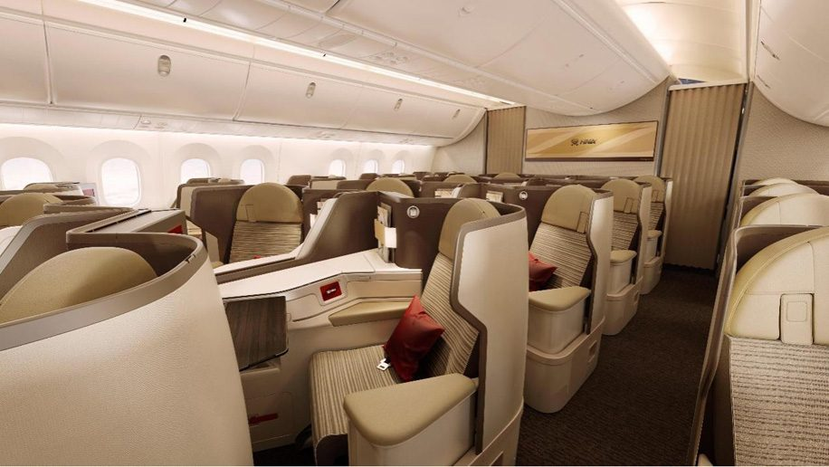 Hainan Airlines adds new 'Super Economy' class to Dreamliners as part of 'Dream Feather' design overhaul