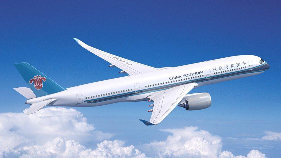Qatar Airways and China Southern plan codeshare
