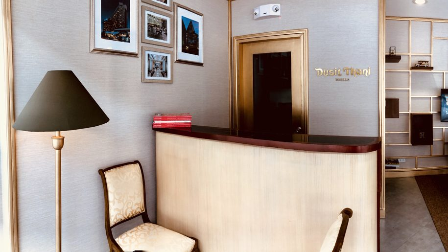 Dusit Thani Manila hotel opens lounge at Manila Airport